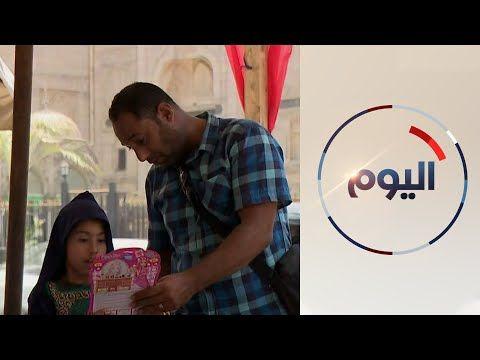 الحرة غياب مظاهر العيد في مصر بسبب الاجراءات الاحترازية Baseball Cards Cards Fictional Characters