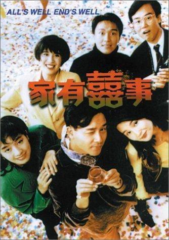 Phim Hoa Điền Hỷ Sự