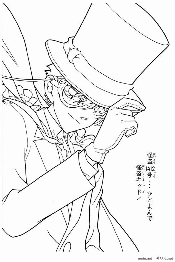 Pin Von Prinses Vana Auf For Draw Niedliche Zeichnungen Kaito Detektiv Conan