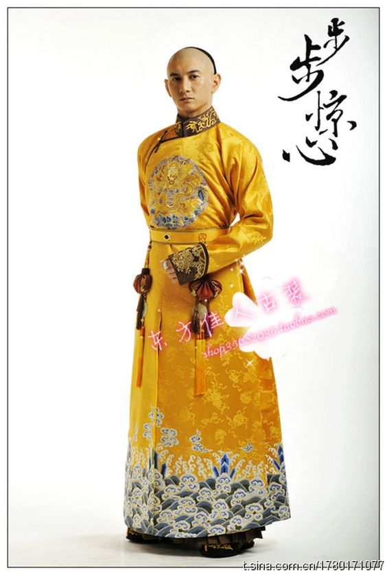 Robe Costume, Chinois Qing, Chinois Anciens, Dynastie Qing, Recherche Google, Dynasty Chinese, Costume Tv, Male Costumes, Dynasty Emperor