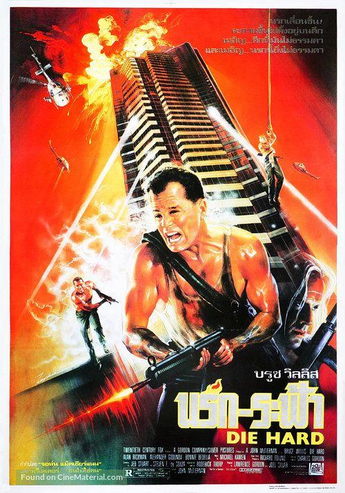 Die Hard Thai Movie Poster Best Movie Posters Hard Movie Best