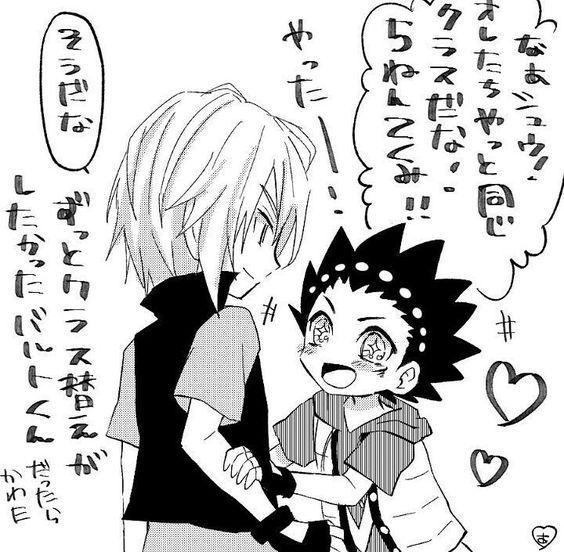 Mas Que Un Amigo Valt X Shu Romantica En Espanol Especial Extra V Amigos De La Infancia Dibujo Manga Traicion De Un Amigo