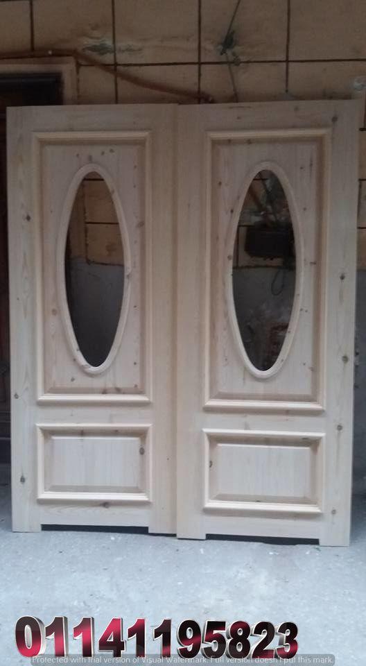 صور ابواب خشب مودرن Modern Door Modern Decor