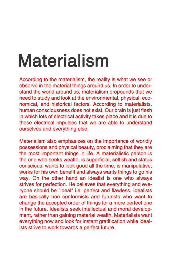 A discussion on materialism vs idealism in philosophy