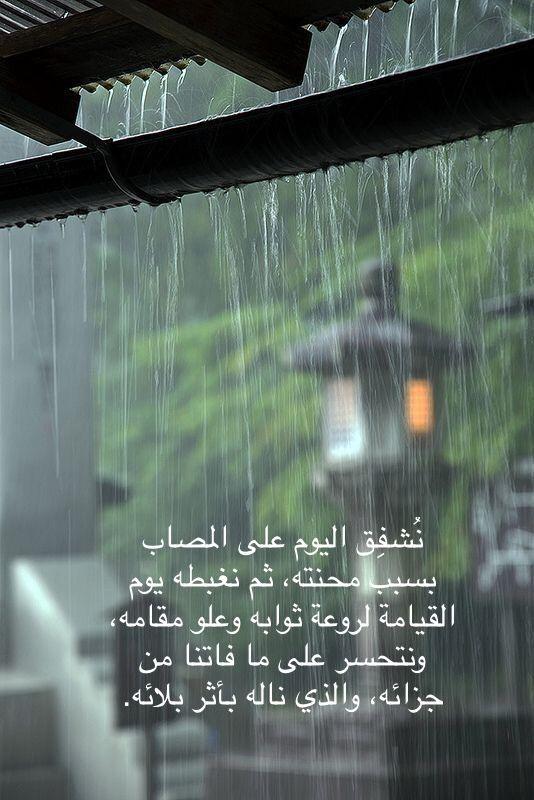 Pin By زخات المطر On باقة فرح Quotes Insta Pic Insta Like