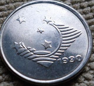 Moeda de um cruzeiro 1990 verso da moeda de 1 cruzeiro 1990
