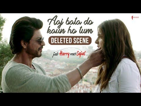 Only Look No Touch Jab Harry Met Sejal Deleted Scene Youtube