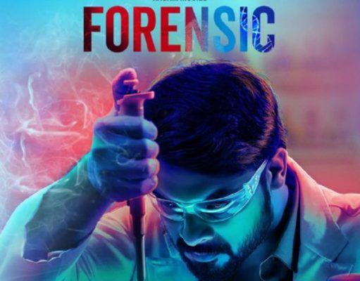 Forensic Malayalam Movie 2020 Cast Teaser Trailer Release Date It Cast It Movie Cast Forensics