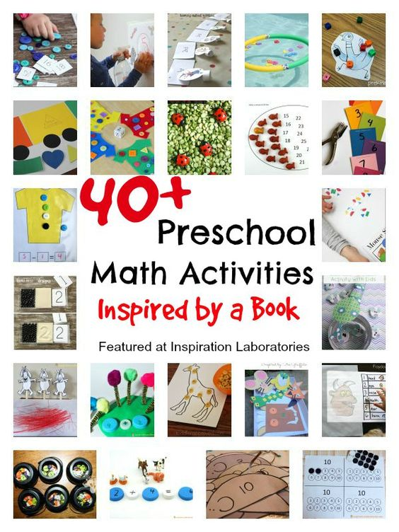 40 preschool math activities inspired by a book literature activities and the o 39 jays. Black Bedroom Furniture Sets. Home Design Ideas