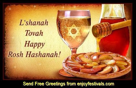 text for rosh hashanah