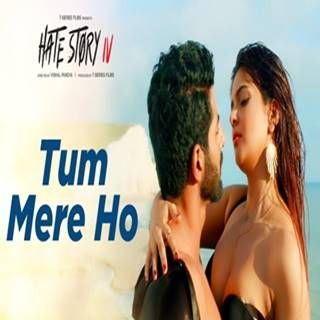 tum mere ho movie songs free download