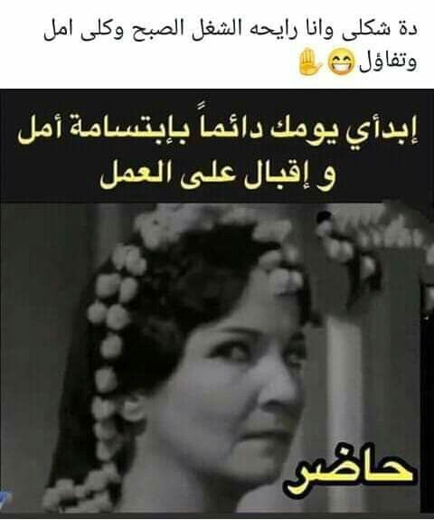 Pin By Khulood Om Hamoudy On صباح الخير Movie Posters Poster Sal