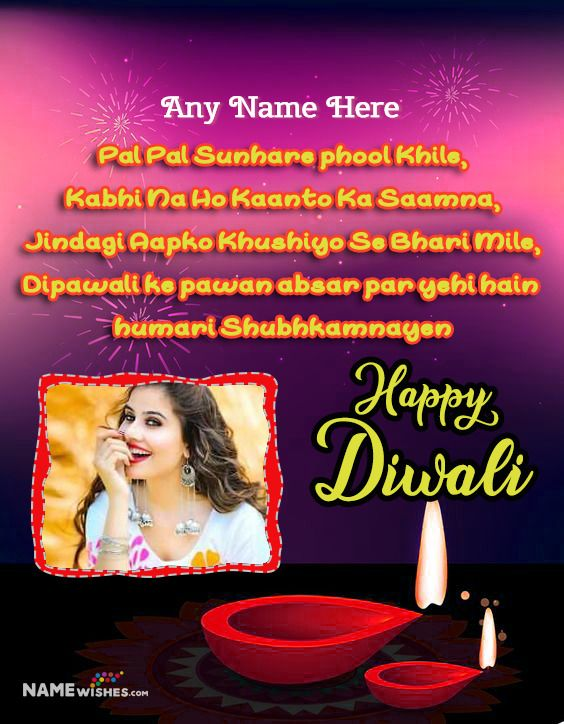 Happy Diwali Wishes With Name And Photo With Urdu Quotes Wish Someone With These Diwali Hindi Wishes Happy Diwali Diwali Wishes Quotes Diwali Wishes With Name