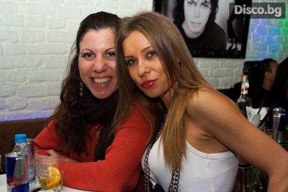 Bar AZZARRO Burgas BULGARIA presents Party Night 09.02.2013