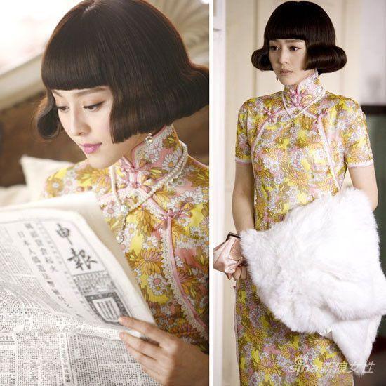 Chi - Pao 範冰冰 綢緞雛菊短袖旗袍造型