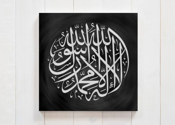 La Ilaha Illallah Arabic Calligraphy Wall Art On Canvas Bestbuyart Com Calligraphy Wall Art Arabic Calligraphy Painting Arabic Calligraphy Art