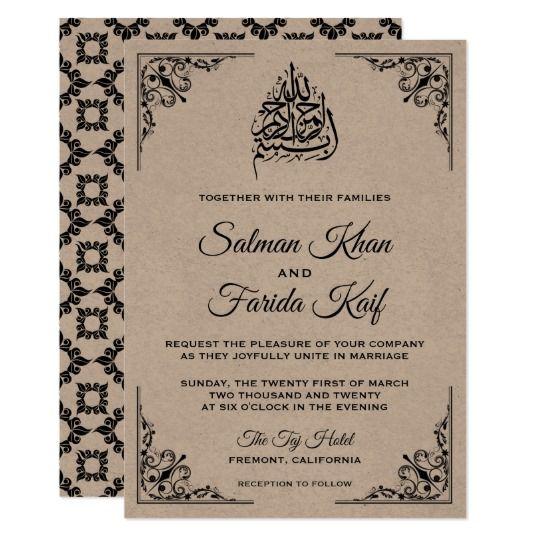 Rustic Kraft Islamic Muslim Wedding Invitation Zazzle Com Muslim Wedding Invitations Pakistani Wedding Cards Pakistani Wedding Invitations