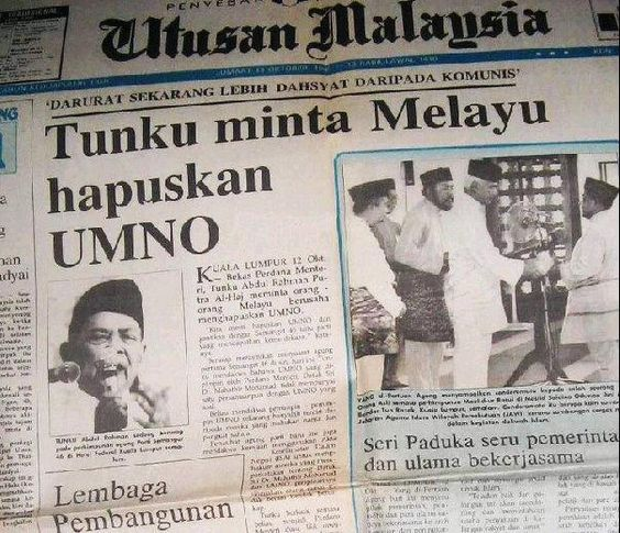 history of umno On 11 may 1946 umno was formed with dato onn elected as its president for the first time, the malays in the country were united under one organisation faced with mass demonstrations and.