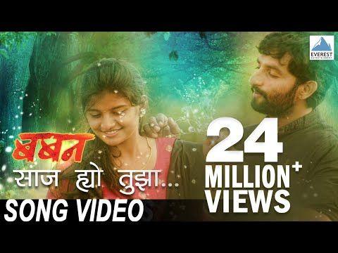 Kudukku Vineeth Sreenivasan Malayalam Mp3 Song Free Download Mallumusic