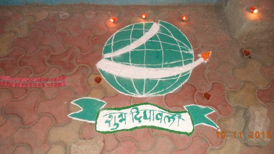 WOW express logo rangoli
