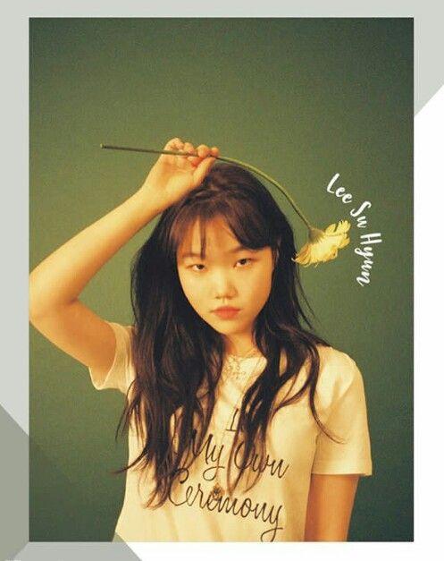 Suhyun Akmu Cantores Temporadas K Pop