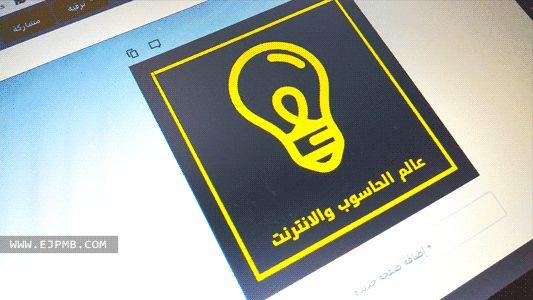 افضل موقع تصميم لوجو بالعربي احترافي Company Logo Tech Company Logos Logos