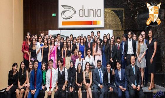 """شركة """"دنيا للتمويل"""" الإماراتية تختتم النسخة الرابعة…: اختتمت """"دنيا"""" للتمويل، إحدى الشركات المتخصصة في مجال الخدمات المالية في دولة…"""