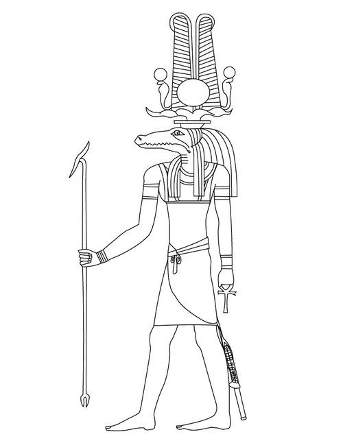 History Ancient Egypt Ancient Egypt Egyptian Gods Ancient