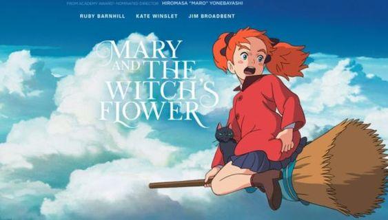 メアリと魔女の花のほうき