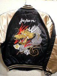 スカジャン金玉龍刺繍日本製本格刺繍