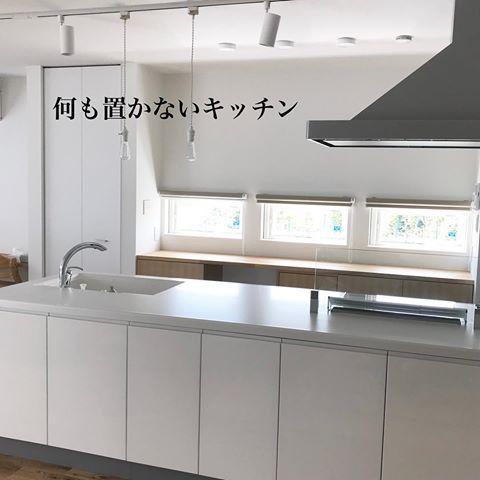 家 おしゃれまとめの人気アイデア Pinterest Aino 2020 可動棚