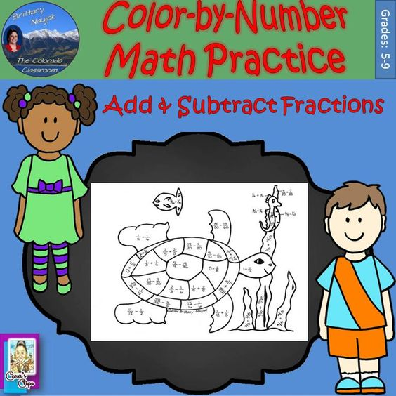 This fun, sea-themed picture with turtle, seahorse, and fish, will allow your students to practice adding and subtracting fractions, both with common and uncommon denominators. It also provides this practice in a fun way by giving your students the chance to color a picture as they solve problems.