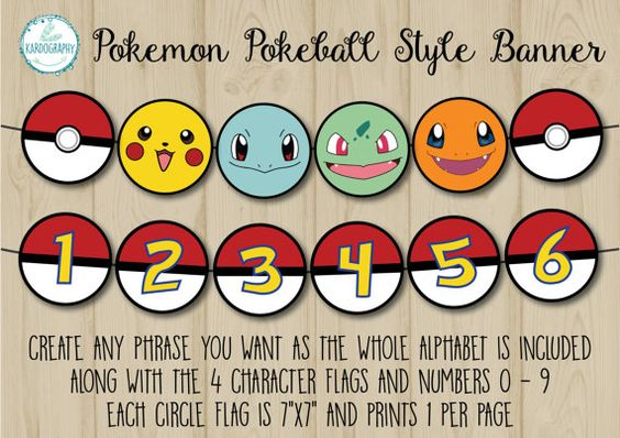 Pokemon Pokeball Style Bunting Banner. Instant Download! Digital File/Printable…