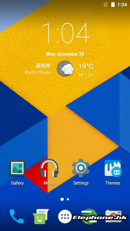 Mola: El Elephone Trunk recibe Android 6.0 gracias a CyanogenMod 13