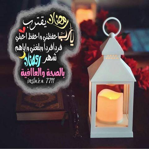 رمزيات من تجميعي K Lovephooto Instagram Photos And Videos Ramadan Book Cover Eid
