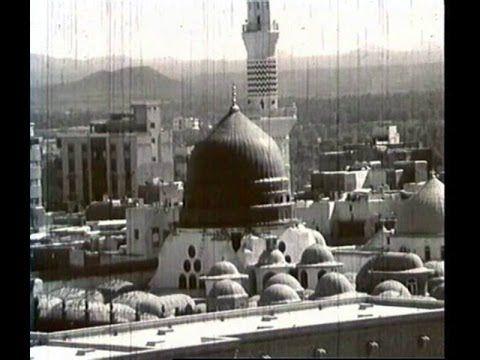 عبق الماضي مجلس اهل المدينة المنورة Arabian Art Sacred Places Mosque