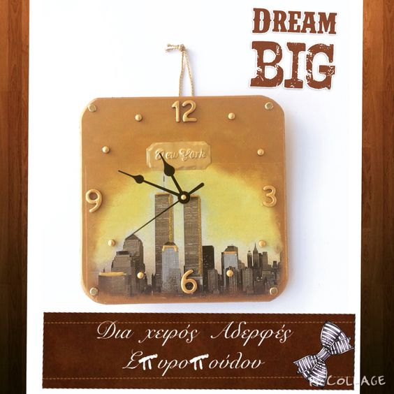 Wall clock handmade by Aderfes Spyropoulou!