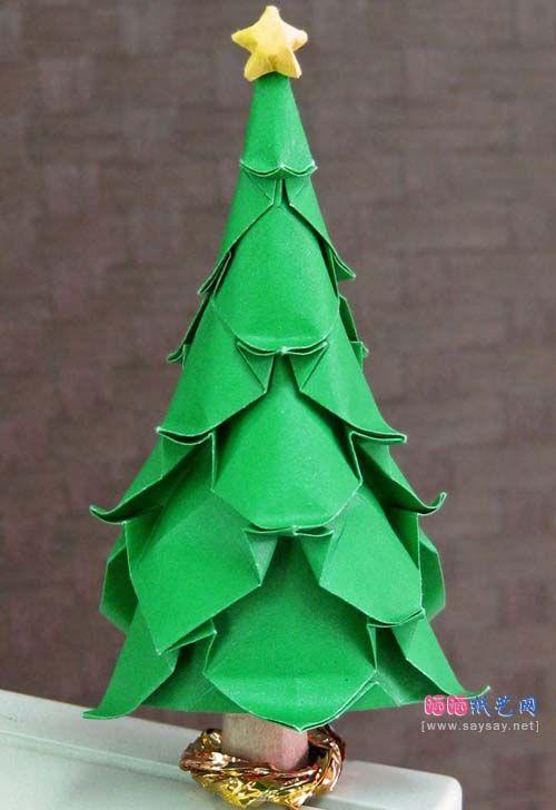 origami christmas tree | I love paper | Pinterest ... - photo#31