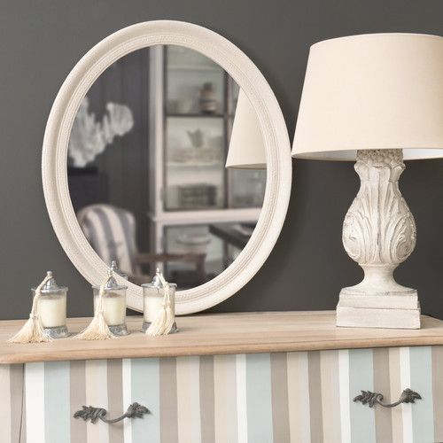 Miroir ovale beige Sophie