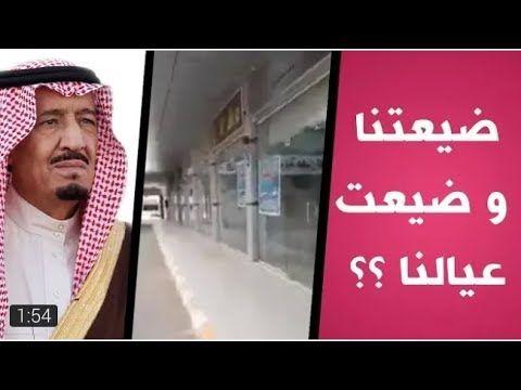 من أقوال الملك سلمان بن عبد العزيز آل سعود حفظه الله السعودية الرياض Quotes Photo Movie Posters