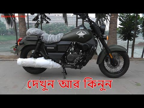 New Runner Um 150cc Motorcycle Price In Bd Um Renegade Commando Sports Bike Shapon Khan Vlogs Sport Bikes Motorcycle Price 150cc Motorcycle