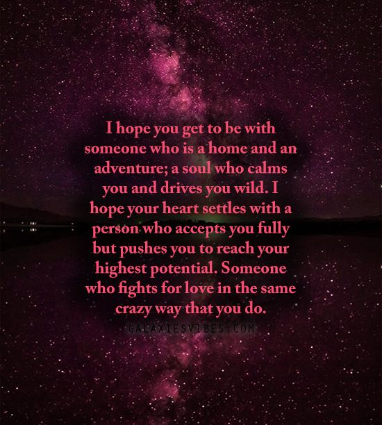 Galaxies Vibes Part 2 Love Quotes Vibe Quote Wisdom Quotes