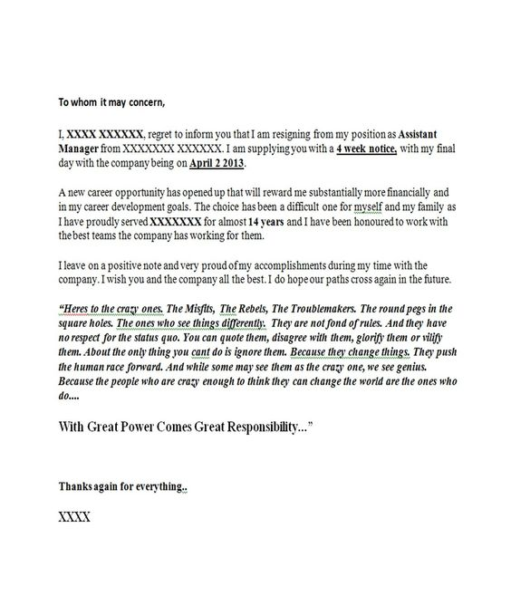 Actual resignation letter Quitting your job Pinterest - resignation letter 2 week notice