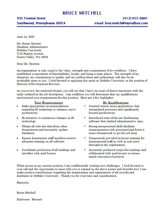 market research analyst cover letter http www