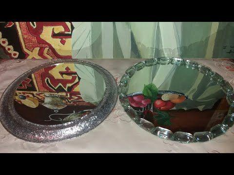 طريقة سريعة وسهلة لصنع صحون المرايا لتقديم الحلويات والكيك Youtube Punch Bowl Snow Globes Bowl