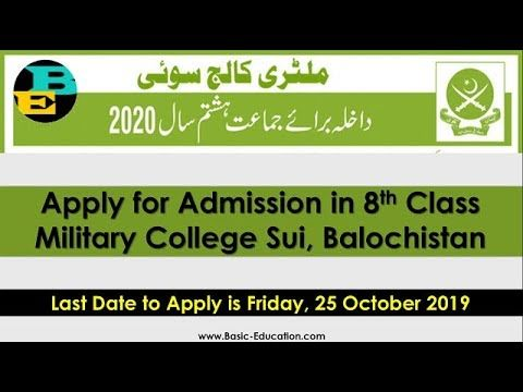8th Class Admission Entry 2020 Military College Sui Balochistan