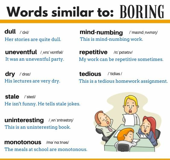 Words: Boring: