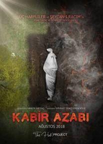 Kabir Azabi Izle 2018 Filmi Full Hd Korku Filmleri Korku Film