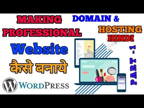 Online India Youtube In 2020 Create Wordpress Website Free Wordpress Website Create Website Free