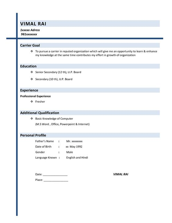 free indesign alternative resume template resume examples - objective goal for resume